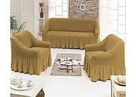 Универсальные чехлы на диван с креслами горчичного цвета