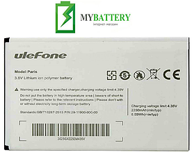 Оригинальный аккумулятор АКБ (Батарея) для UleFone Paris 2250 mAh 3.8V