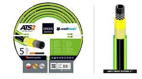 Шланг садовый Cellfast Green ATS2 для полива диаметр 3/4 дюйма, длина 25 м (GR 3/4 25), фото 3