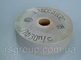 Полировочные круги Пф 125х20х32мм (поливинил-формалевые)