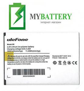 Оригинальный аккумулятор АКБ (Батарея) для UleFone S8 Pro 3000 mAh 3.8V