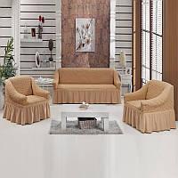 Чехлы на диван и два кресла с оборкой бежевого цвета