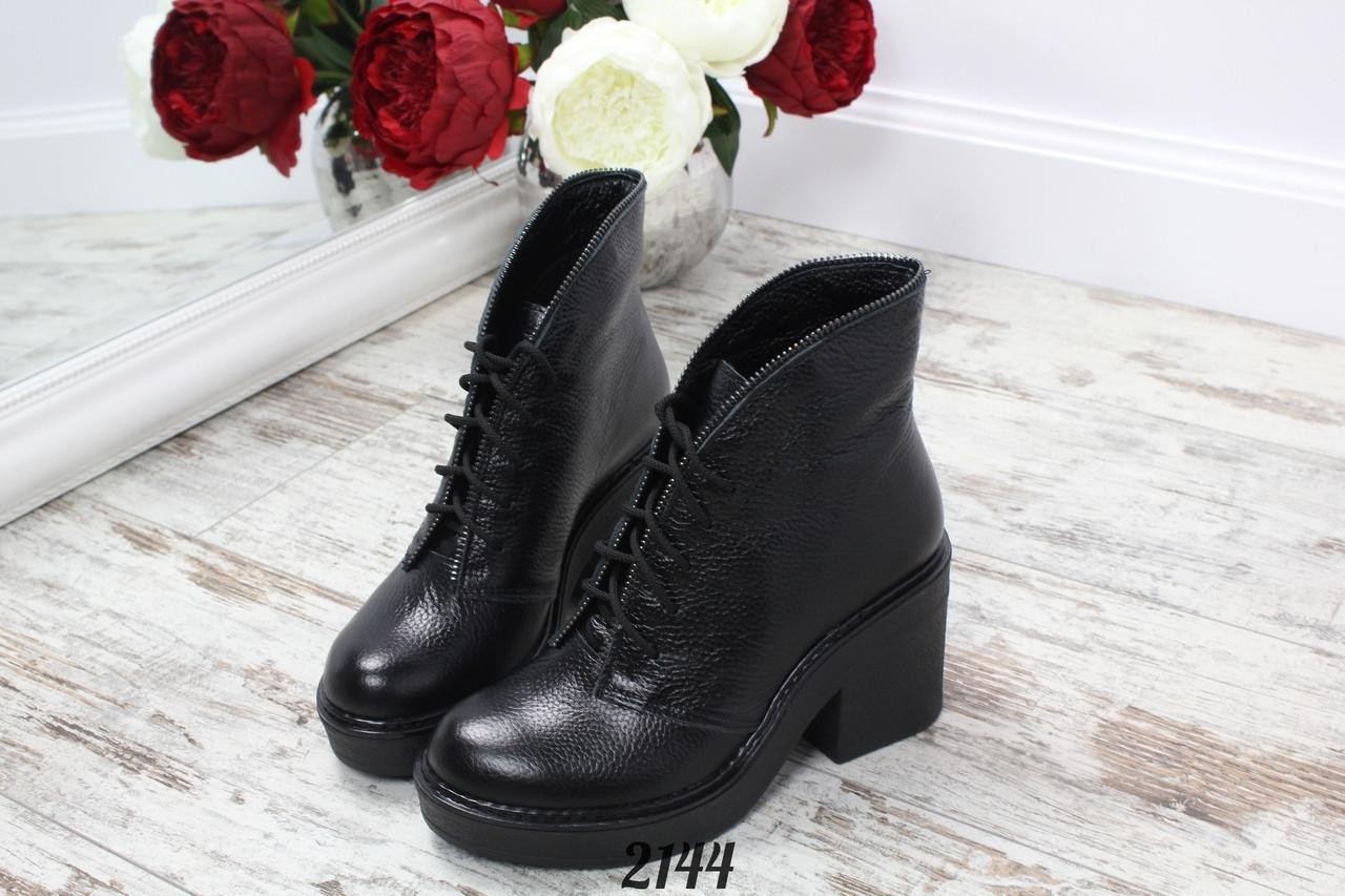 Ботинки зимние Morena на шнурках черные. Натуральная кожа