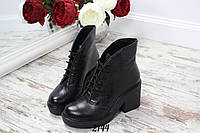 Ботинки зимние Morena на шнурках черные. Натуральная кожа, фото 1