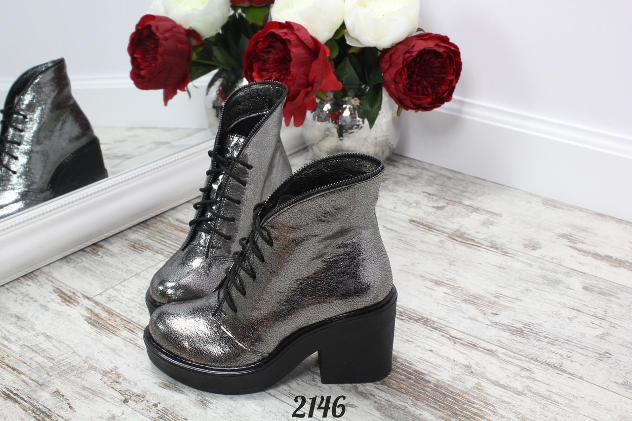 Ботинки зимние Morena на шнурках никель. Натуральная кожа