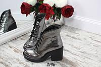 Ботинки зимние Morena на шнурках никель. Натуральная кожа, фото 1
