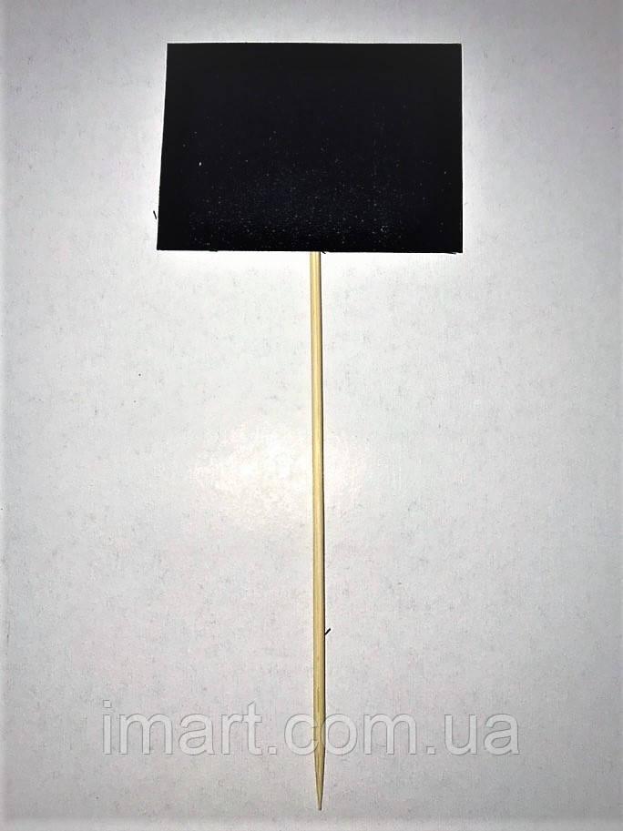 Ценник меловой 6х8 см. на деревянной иголке. Меловой. Грифельная табличка. Черная.