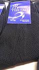 Носки мужские СЕТКА х/б Топ-Тап, г. Житомир 31 размер черный НМЛ-0622, фото 4