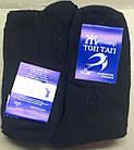 Носки мужские СЕТКА х/б Топ-Тап, г. Житомир 31 размер черный НМЛ-0622, фото 6