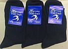 Носки мужские СЕТКА х/б Топ-Тап, г. Житомир 31 размер черный НМЛ-0622, фото 2