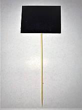 Ценник меловой 5х5 см на деревянной иголке. Меловой. Грифельная табличка. Черная.
