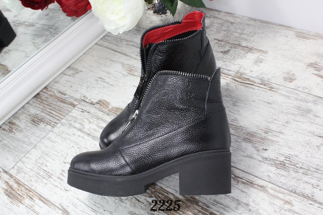 Ботинки TREND на толстом каблуке впереди молния. Натуральная кожа