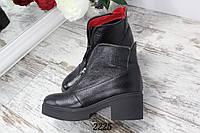 Ботинки TREND на толстом каблуке впереди молния. Натуральная кожа, фото 1