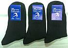 Носки мужские СЕТКА х/б Топ-Тап, г. Житомир 31 размер черный НМЛ-0622, фото 3