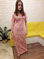 Платье длинное в пол Турция