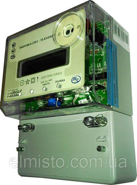 Электросчетчик Энергия-9 СТК1-10.K52I4Zt 5-60А однофазный многотарифный, 2-х элем., токовая петля, оптопорт