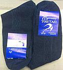 Носки мужские СЕТКА х/б Топ-Тап, г. Житомир 31 размер джинс НМЛ-0620, фото 3