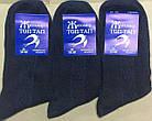 Носки мужские СЕТКА х/б Топ-Тап, г. Житомир 31 размер джинс НМЛ-0620, фото 2
