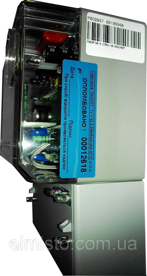Наклейка защиты на электросчетчике Энергия 9 СТК1-10.K52I4Zt