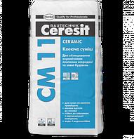 Клеящая смесь для плитки Ceresit СМ 11 «Ceramic» 25кг
