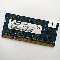 Оперативна пам'ять для ноутбука Elpida SODIMM DDR2 2Gb 800MHz 6400s CL6 (EBE21UE8AFSA-8G-F) Б / У