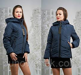 21f077ea4bb Демисезонные женские куртки осень весна купить недорого интернет ...
