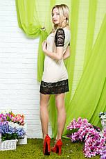 Платье декольте дайвинг с гипюром , фото 3