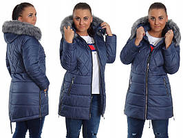 Польская зимняя куртка синего цвета Размер 42-54