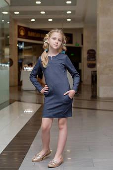 Платье детское ТМ Татьяна Филатова модель 134 джинс