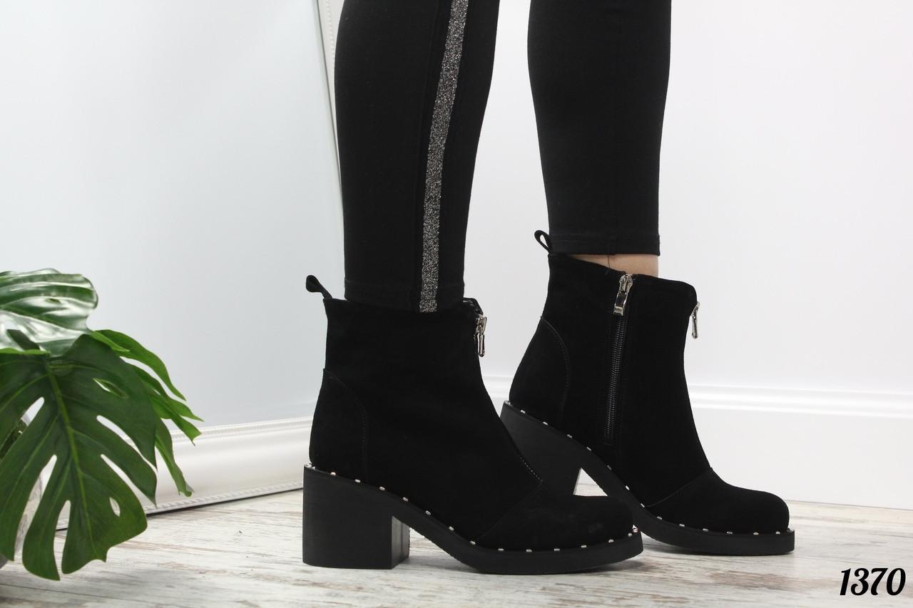 Ботинки GESS на толстом каблуке впереди молния. Натуральный замш