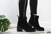 Ботинки GESS на толстом каблуке впереди молния. Натуральный замш, фото 1