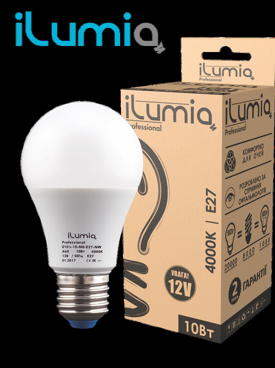 Светодиодная низковольтная лампа 10W 12V iLumia