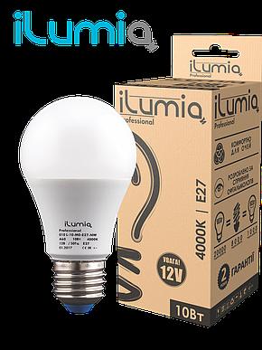 Светодиодная низковольтная лампа 10W 12V iLumia, фото 2