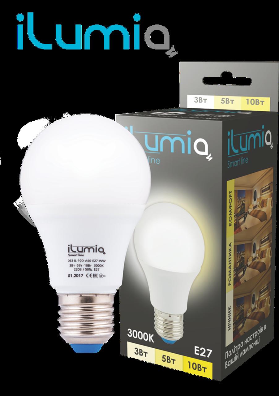 Светодиодная лампа с регулировкой яркости и мощности освещения 3-5-10W iLumia