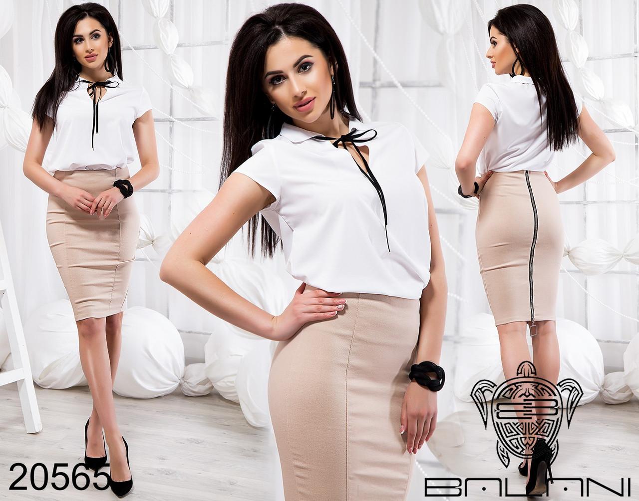 0904d22c529 Стильный женский летний юбочный костюм-двойка  продажа