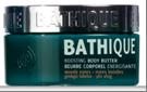 Mades Cosmetics BATHique Fashion Крем-масло для тела питательно-регенерирующее экстракт Гинкго Билоба 200 ml 8714462080563