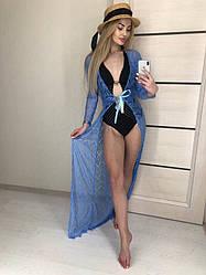 Женская длинна пляжная туника халатиком Синий