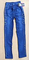 Лосины для девочек оптом, Jiaxin, s/m-l/xl см, № 711-72