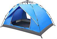 Палатка Fmax для кемпинга Синяя (2643857)