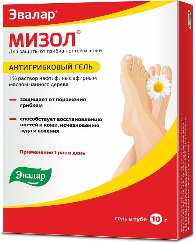 Мизол антигрибковый гель+ 30 одноразовых пилочек., 10г, Эвалар, Набор для защиты от грибка ногтей