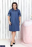 9f90a9a63c99b2c Коттон-джинс в категории платья женские в Украине. Сравнить цены ...