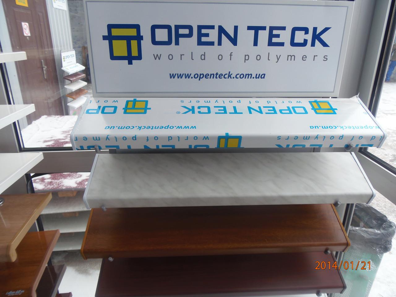 Подоконники Опентек Киев, Подоконники Openteck белые - ДомбуД ™ - Металлопластиковые окна, пластиковые подоконники, москитные сетки на окна и двери, отливы в Киеве