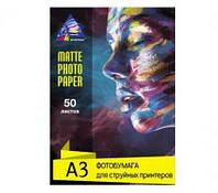 Фотобумага INKSYSTEM Matte А3 230 г 50 листов