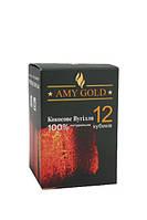 Уголь AMY GOLD 12 кубиков