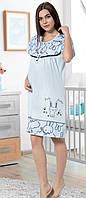 Ночная рубашка для беременных и кормящих мам, фото 1