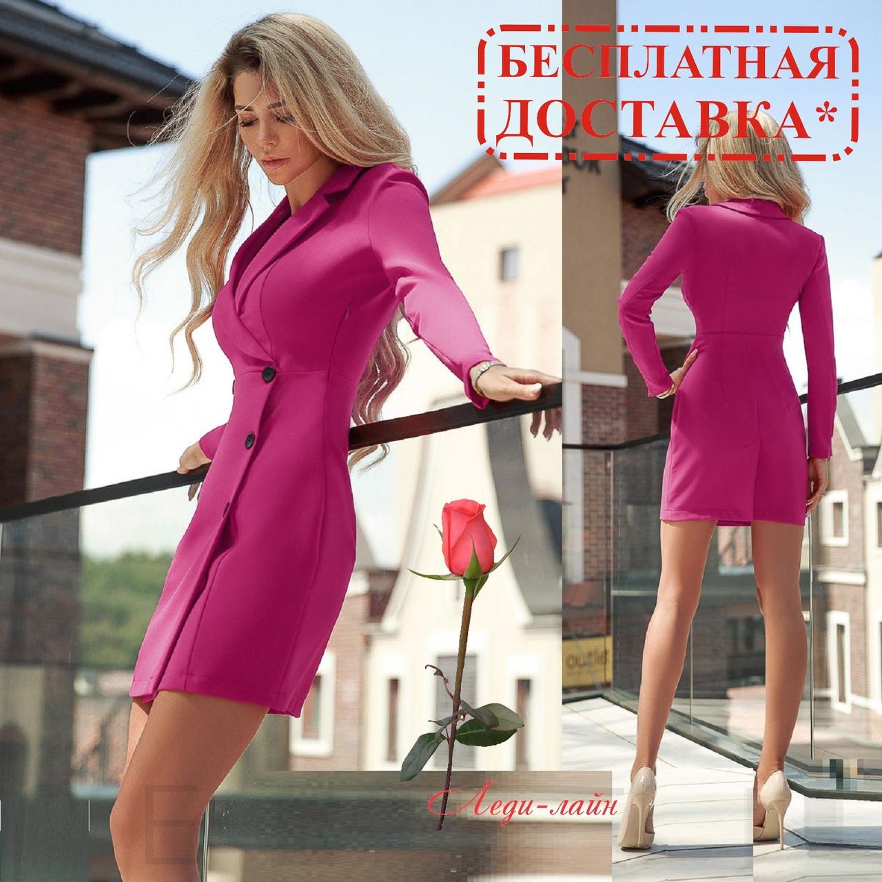 Стильноеплатье-пиджак для офиса Gr  28118  Розовое