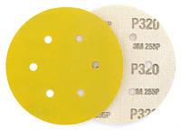 3M™ 80363 Абразивные диски Hookit серии 255P, диам. 150 мм, P320,  конфиг. LD601A