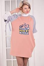 """Платье женское """"Путешествуй на велосипеде"""""""
