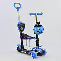 Самокат трехколесный Best Scooter 55001 ПОДСВЕТКА ПЛАТФОРМЫ И КОЛЕС, фото 1