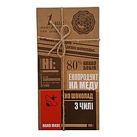 Чорний шоколад Перша мануфактура еко шоколаду з чилі 100 г (Ч123)